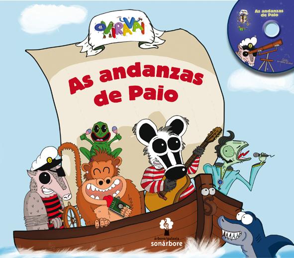 As_andanzas_de_Paio